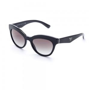 Prada PR23QS 1AB-0A7 Óculos de Sol