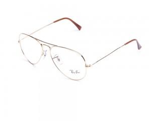 Ray Ban Aviador RB6049L 2500 Óculos de Grau